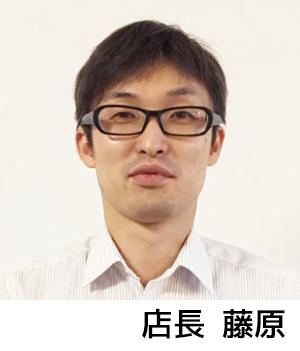 ロゴライト・ネオン看板専門販売店 店長藤原