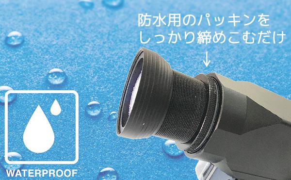 プロジェクターロゴライト・ゴボライトは軒下なら屋外でも使用可能!!
