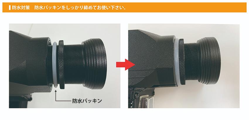 LEDプロジェクターロゴ(ゴボ)ライトの防水対策