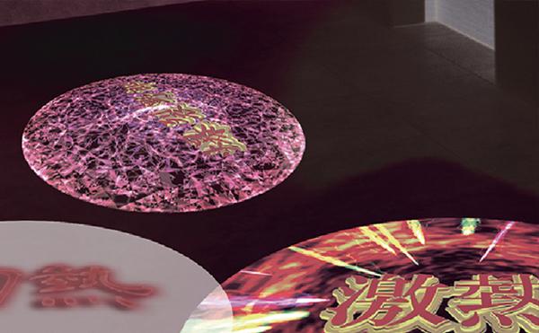 LEDプロジェクターロゴライト・ゴボライトの設置イメージアミューズメント施設の広告