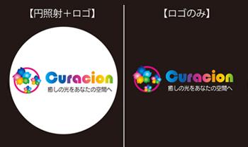 照射ロゴデザイン選択