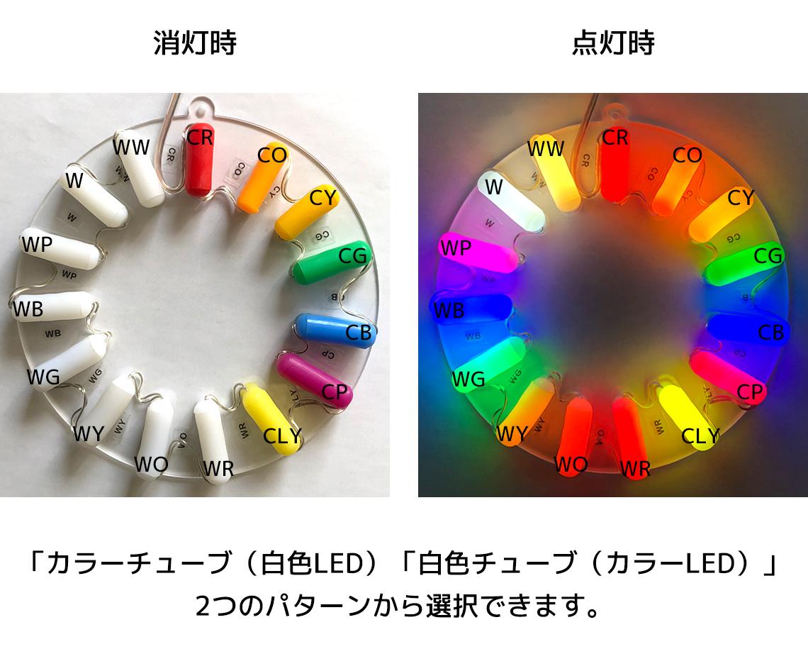 LEDネオン看板は15色から選択できます